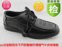 Wholesale Electric shoes insulated kv safety cotton protective work steel toe cap covering
