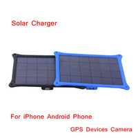 Cheap Solar Charger Best Solar Mobile Charger