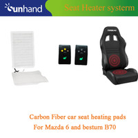 Wholesale Carbon Fiber car seat heating pads for Mazda and besturn B70 seat heating carbon car seat heaters