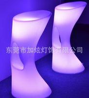 Wholesale The new LED light bar barstool colorful plastic remote control light emitting furniture KTV bar stool
