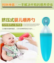 Não é apenas uma colher, mas também bebê tigela / xícara! Alimentação infantil suplemento colher colher de bebê líquido líquido PP / colher de silicone 89ml