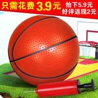 Cheap Indoor and outdoor sports basketball baby Large basketball rack toy