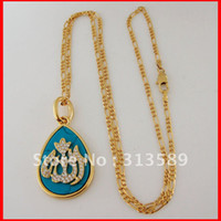 allah great - Min order NEW K YELLOW GOLD SOLID GP OVERLAY FILL BRASS quot NECKLACE amp MUSLIM ALLAH PENDANT Great