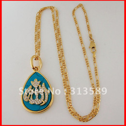 Wholesale Min order NEW K YELLOW GOLD SOLID GP OVERLAY FILL BRASS quot NECKLACE amp MUSLIM ALLAH PENDANT Great