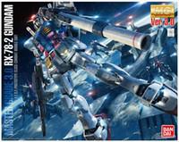 Wholesale Original Bandai Gundam Master Grade MG RX Gundam Ver Pre painted Model Kit Made in Japan