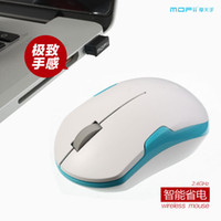 Cheap 2014 new cheap mini wireless computer game mouse noiseless notebook laptop desktop 2.4GHZ mouse free shipping Christmas gift