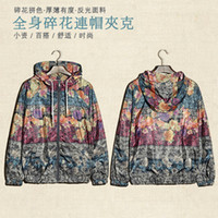 Wholesale NEW Cardigans vintage zipper men boys skateboard fashion casual outdoor sports floral jacket hoodies amp sweatshirts
