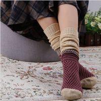 Wholesale New Japanese Wool Blend Women Sock Warm Socks For Winter