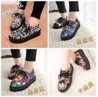 american fabrics magazine - Harajuku Platform Shoes Platform Shoes Tide vivi Magazines Japanese Women s Shoes European and American Style W051