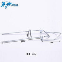 fishing pole holder - Brand New Practical Fishing Accessory Adjustable Rod Pole Bracket Holder Fishing Tool