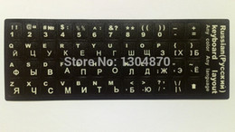 Wholesale FreeShipping Russian Letters Alphabet Learning Russian Keyboard Stickers For Laptop Desktop Computer Keyboard inch Or AboveTabletPC