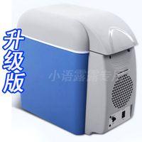 Cheap Wholesale-Car refrigerator 7.5l mini car small fridge heating insulation refrigerator insulin breast dual freezer cooler bag free shipping