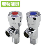 Wholesale Bathroom copper lengthen thickening cold and hot water explosion proof water angle valve triangle valve
