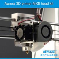 Aurora 3D MK8 head kit  Aurora 3D printer Z605 605S head kit 3D printer accessories MK8 head kit
