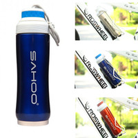 steel water bottles - SAHOO ML Bicycle Bike Sports Double Layer Stainless Steel Thermal Vacuum Insulation Cycling Water Bottle Blue Silver Red H13564