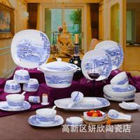 Wholesale Dinnerware Sets head bone china tableware bowl cutlery set square snow figure ceramic tableware gifts tableware
