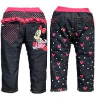 Cheap jeans for pregnant women Best  girls elastic waist jeans