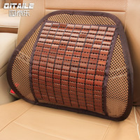 Cheap seat cover cooler Car lumbar support Best all seat covers & supports lumbar support