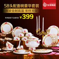 Wholesale Dinnerware Sets head bone china tableware sets of Jingdezhen ceramic tableware style dishes