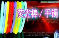 Wholesale Freeshipping Glow Stick light sticks Factory direct sales Hot Sale