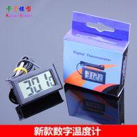 Wholesale Electronic digital thermometer external waterproof digital thermometer fish tank refrigerator aquarium