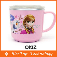 Wholesale Glass Frozen Cup Movie Frozenc142 Anna And Elsa Princess
