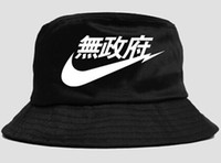 Wholesale price hot selling fashion bucket hat fishing beach outdoor cotton blank black boonie hats