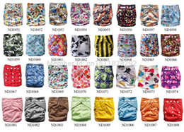 Wholesale Hot Beautiful Reusable Washable Baby Cloth Nappies pack Nappy Diapers diapers insert babyland diaper