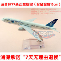 aircraft model collection - New Zealand Boeing aircraft simulation plane model cm metal alloy model aircraft aviation collection of static model