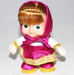 Wholesale Russian Musical Masha And Bear Marsha Music Dolls Toy For Kids Baby Girls Russia Birthday Christmas Gifts Child