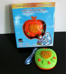 Wholesale islamic toys apple learning holy quran machine favorite gift for muslim children educational Islamic TOY with light colours