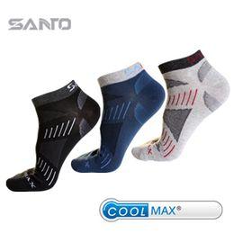 Wholesale SANTO Brand Men thin outdoor sports running socks COOLMAX socks S011