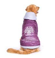 Wholesale New Large Dog Clothes winter dog coats pet clothes Golden Retriever Large Dog Clothing