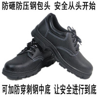 steel toe cap - Top quality Men and women Steel toe cap covering safety shoes work shoes non slip slip resistant safety shoes Size