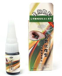 Wholesale Colors Stars False Eyelashes - Wholesale-15ml Stars colors Black false eyelashes No stimulation friendly smelless glue eye lashes extension Adhesive (1pc)