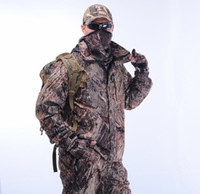 remington clothes - Remington Professional DUCK bionic camouflage hunting clothes camouflage waterproof jacket suit mute