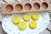 bean pies - retail hole Wood Green bean cake pasta wool pastry pumpkin pie moon cake mold mandoo handmade mould