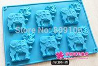 bakery trays - retail Hole cow siliconeCookie mold cake mold ice cube tray Toast Bake Bakery Tools