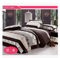 Wholesale Home textile Reactive Print bedding sets luxury include Duvet Cover Bed sheet Pillowcase King Queen Full size