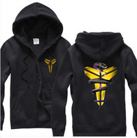 basketball jackets - New Arrival Zipper Hoodies Outwear Track Suits Men s Sportswear Coat Basketball Jacket Men