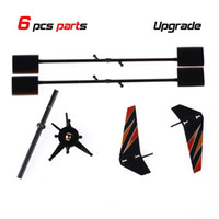 antenna tail - WL V911 Upgrade Parts Set Flybar Carbon Main Shaft Fish Eye Swashplate Vertical Tail