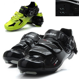 Wholesale Road cycling shoes Tiebao Auto lock Road Bike Shoes For Men Women Bicycle cycling shoes road sapatilhas ciclismo sapatos