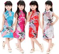 baby cheongsam dress - Retro Chinese Kid Child Girl Baby Peacock Cheongsam Dress Qipao Y Clothes