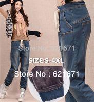 baggy jeans woman - Winter Women Casual Fashion Warm Mink Fleece Loose Long Baggy Jeans Denim Pants Bloomers L XL XL XL XL XL XL Plus Size