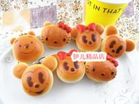 squishies - New Arrival cm Kawaii Phone Charm Squishies Bun Cartoon Rare Squishy Bread Mobile Phone Straps