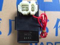 atv cdi unit - CDI Unit Box GY6 cc cc Scooter Moped ATV Electronic ignition