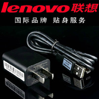 Cheap Wholesale-Lenovo mobile original charger USB 2A 2000mah adapter Suitable for a variety of electronic equipment k900 P780 P770 S350