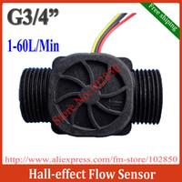 Wholesale G3 quot DIN20 Hall effect Water Flow Sensor L min Nylon materials Good quality best price