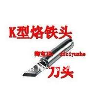 Wholesale 20pcs lead free Replaceable M T K Soldering Iron Tips soldering tips For Soldering Station