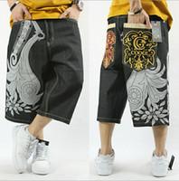 c033 - new summer short jeans men pants hip hop denim shorts men fashion famous brand Mens Jeans shorts big size pants30 C033
